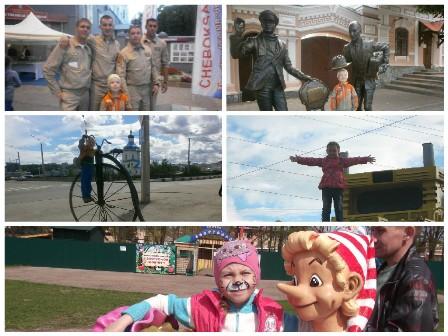 знакомство с городом новосибирском дошкольникам