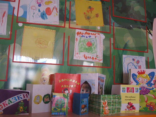 Книжки малышки изготовление своими руками фото 492